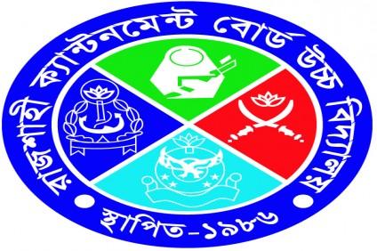 RCBSC logo